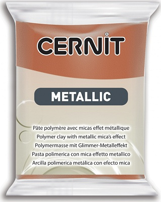 Полимерная глина CERNIT METALLIC 56г, бронза 058 | Шкатулка идей